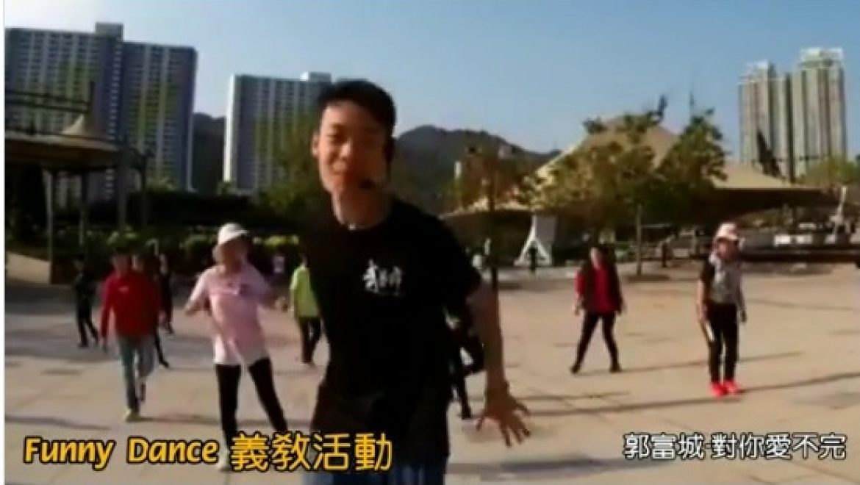 Raymond Sir 係沙田Funny dance 義教活動同班街坊跳咩舞咁開心?